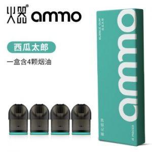 ammo電子煙煙彈西瓜太郎