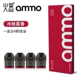 ammo電子煙煙彈冷枝荔香
