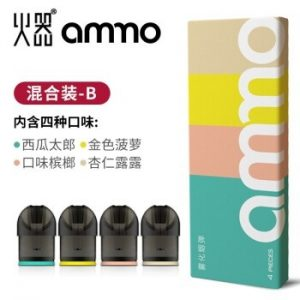 ammo電子煙煙彈混合裝煙彈-B